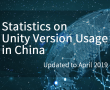 Statistics on Unity Version Usage in China